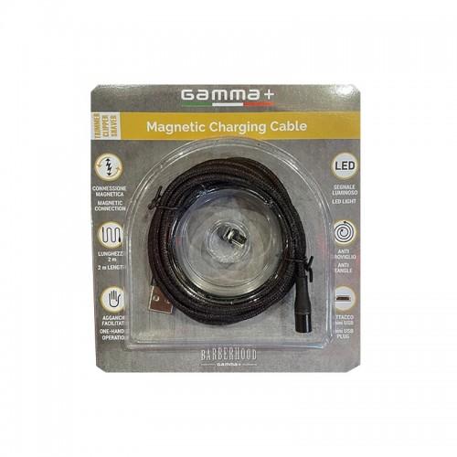 8021660015861-gamma-piu-cavo-di-ricarica-magnetico-youbarber